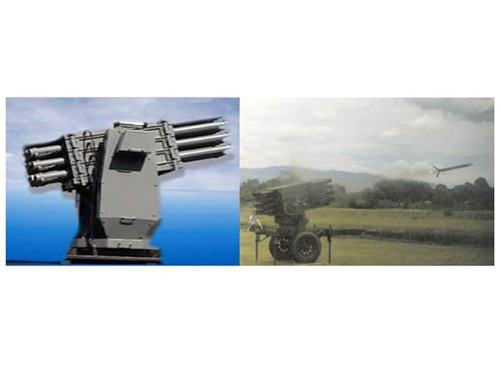 Rocket Multi Launcher NDL-40
